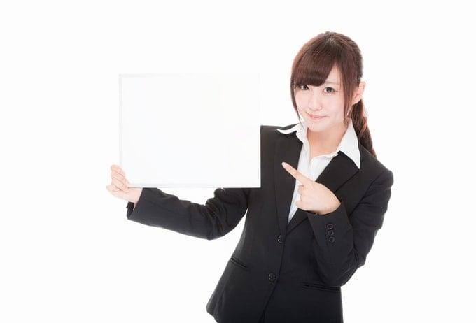イケア・ジャパンの採用面接を受けて当日中に結果が届いた。