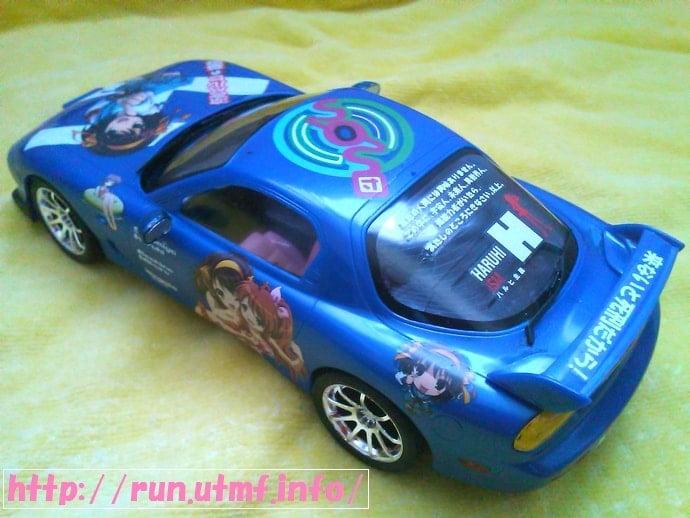 涼宮ハルヒの憂鬱FD3S RX-7痛車のプラモデルを完成させた。