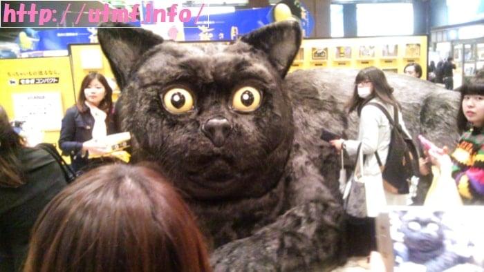 クロネコヤマトの巨大黒猫イベント