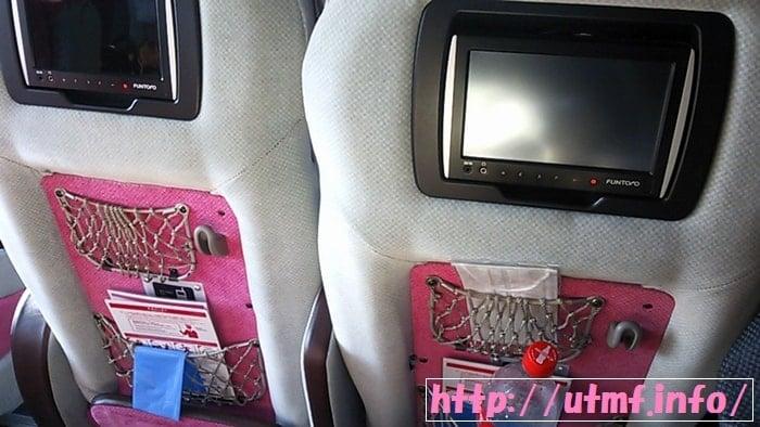 桜観光バスとウィラートラベル予約するなら?高速夜行バス比較。