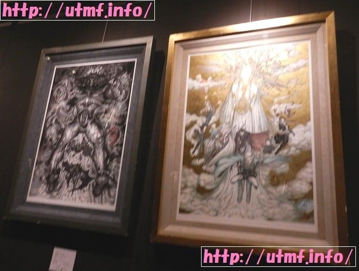 天野喜孝作品展覧会でのファイナルファンタジーXVイラスト集。