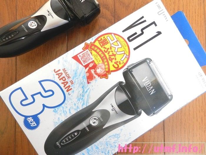 髭剃りは安くて高性能なIZUMI VIDANシェーバーIZF-V51Kに決定。