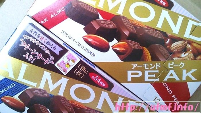 アーモンドピークでサンリオキャラクターのクイーンカードを入手!