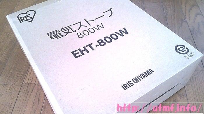 アイリスオーヤマの電気ストーブeht-800w