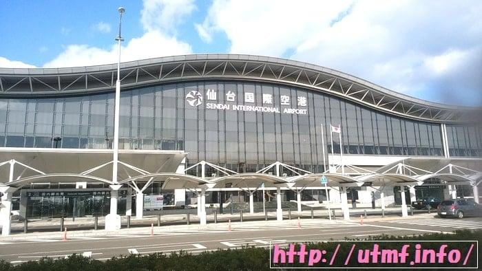 仙台七夕祭りの花火を見よう!仙台空港からのアクセスと宿泊施設。