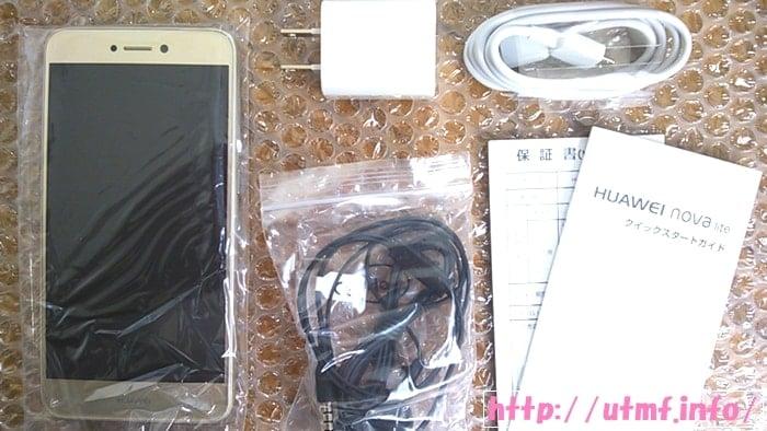 HUAWEI nova liteとarrows M03のスマートフォン本体比較レビュー。
