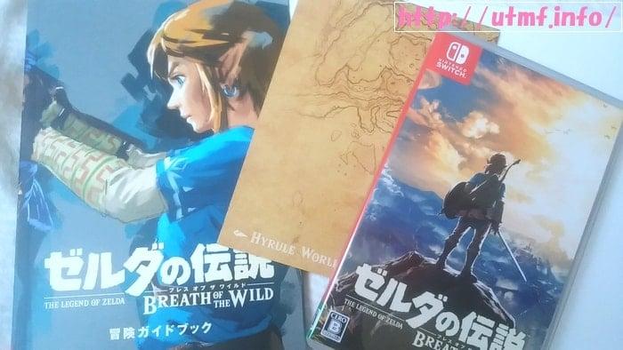 ゼルダの伝説ブレスオブザワイルドの為に任天堂Switch本体同梱版購入。