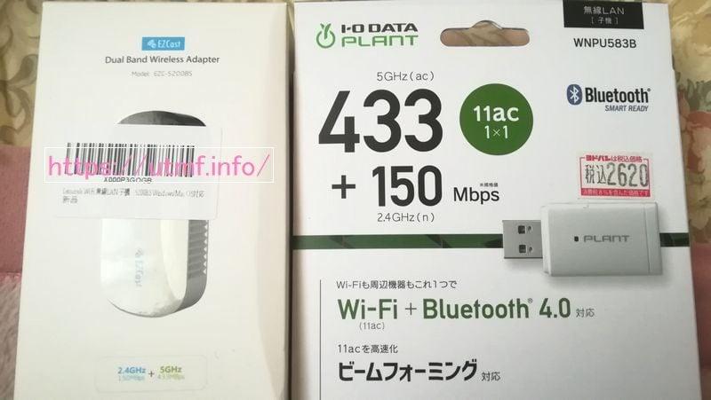 11acが表示されない?IODATA無線LANルーターと5GHz子機購入結果。