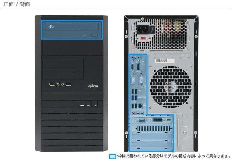 ドスパラのタワー型パソコン購入!拡張自由なマグネイトIMとは?