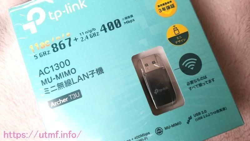 TP-Link WiFi 無線LAN 子機 11ac MU-MIMO 866+400Mbps Archer T3U