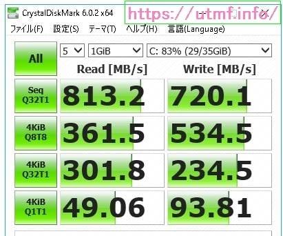 Crucial SSD M.2 500GB P1シリーズ Type2280 PCIe3.0x4 NVMe 5年保証 CT500P1SSD8JP