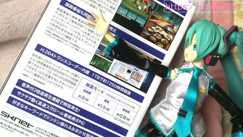 3番組同時視聴・同時録画対応 MonsterTVPCIE3 SK-MTVPCIE3