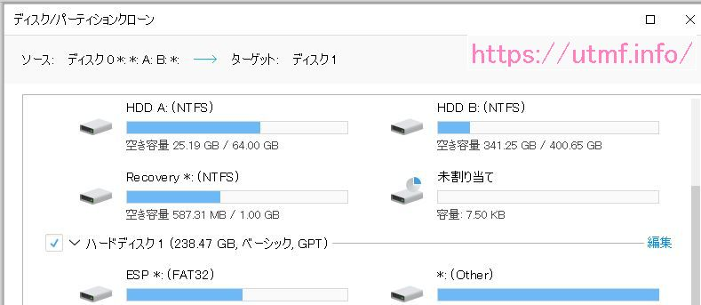 EaseUS Todo Backup Free設定画面 (3)