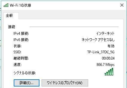 ノートパソコンのOS起動を高速化!M.2(SSD)クローン時の注意点。