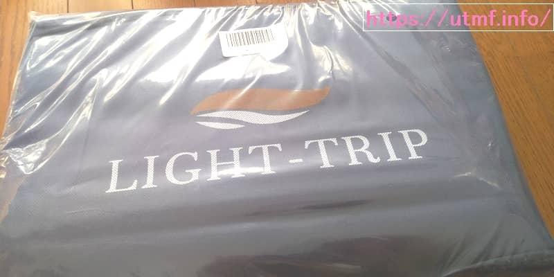 LIGHT-TRIP低反発安眠枕