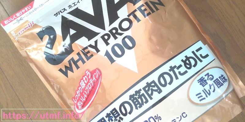 ザバスプロテイン香るミルク風味120食分(2520G)