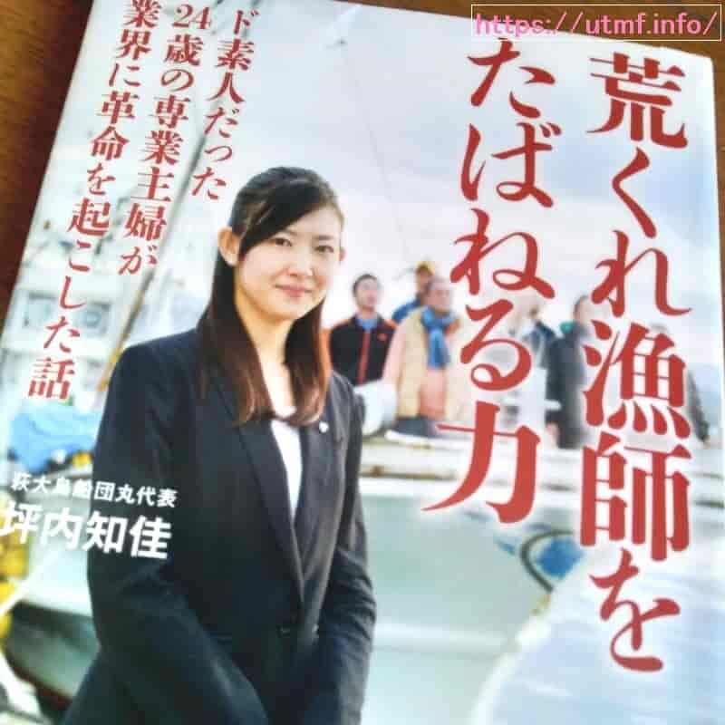 Career woman book