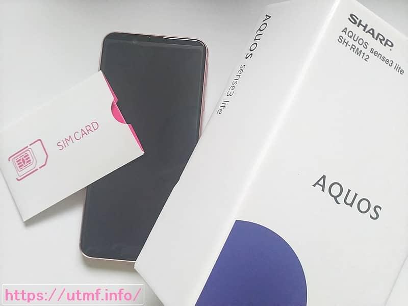 Rakuten Mobile(Rakuten UN-LIMIT V)AQUOS sense3 lite